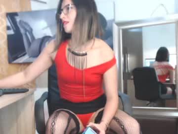[28-02-20] renattacruz record webcam show