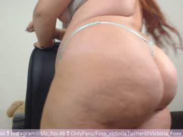 [08-07-20] victorias_foxx record video with toys from Chaturbate