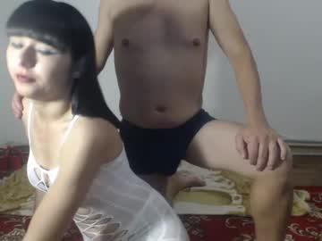 [04-08-20] kissamagic record cam video