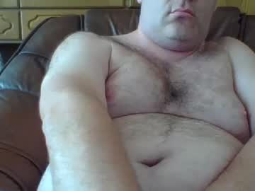 [20-07-20] crouch1 record private sex video from Chaturbate.com