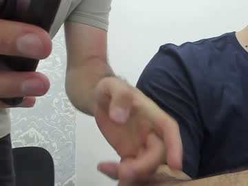 [30-11-20] jgomez696a record webcam video