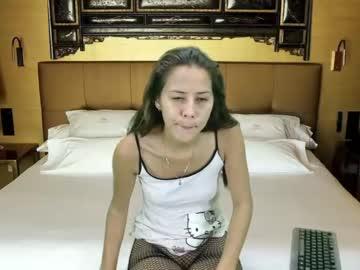 [23-01-21] aisha_robinson chaturbate webcam video