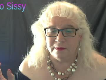 [04-06-20] sissydianetx private