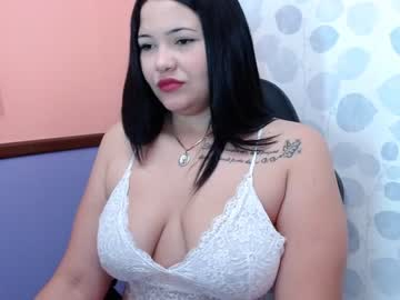[11-04-20] camila_camp private XXX video from Chaturbate.com