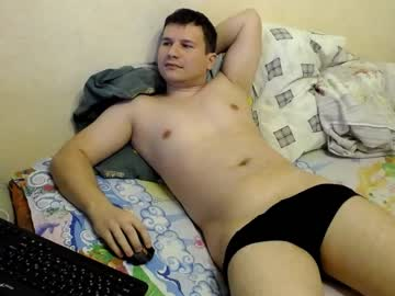 [08-02-20] maxi1988 record public webcam from Chaturbate.com