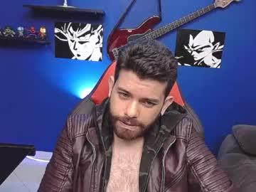 [24-06-21] david_big_boss public webcam video