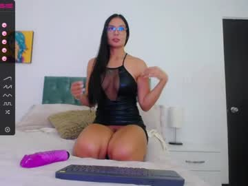 [05-08-21] mary_templation private from Chaturbate.com