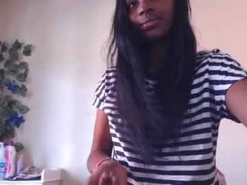[20-04-20] africancuyyn record video