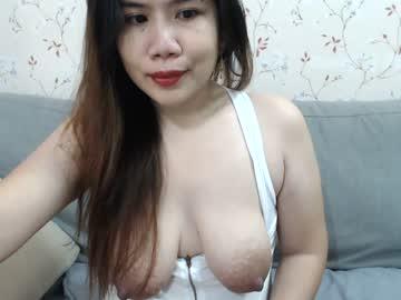 [19-01-20] annaloveme record private webcam from Chaturbate.com