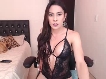[18-08-20] ameliasexdoll record private from Chaturbate