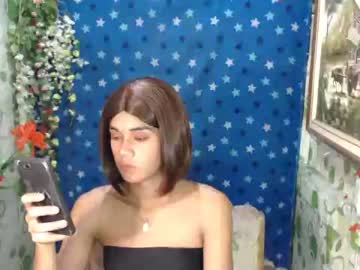 [08-03-21] sophia_wurtzbach record video with toys from Chaturbate.com