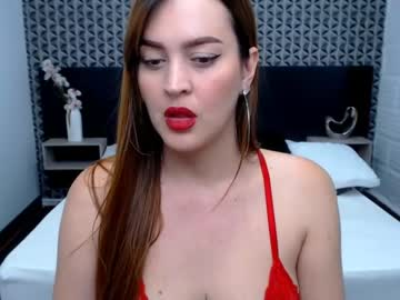[18-01-21] bela_suan video with dildo