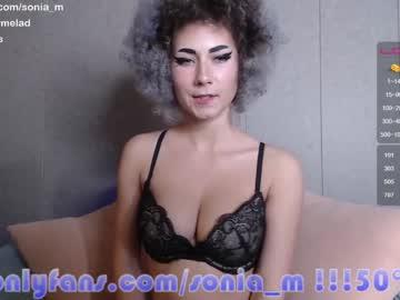 [07-12-20] sonia_marmeladova record public show