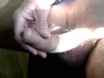 [29-01-20] epson456 record blowjob video