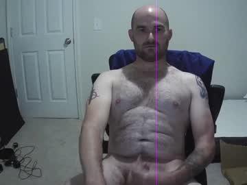 [17-06-21] aggieswing public webcam video
