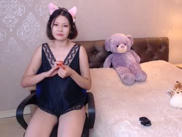 [22-09-20] korean_yumyum record private from Chaturbate.com