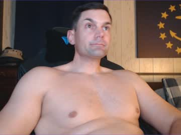 [01-12-20] quiksilver81 record video with dildo from Chaturbate.com