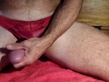 [21-01-21] exhalted10 record private sex video