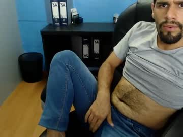 [05-03-20] jose_wilder record video with dildo