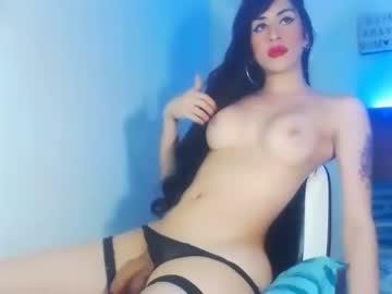 [23-01-20] sexxylatiingirl record video with dildo from Chaturbate.com