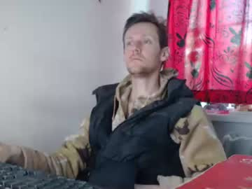 [03-06-21] thedreamerblue chaturbate private show