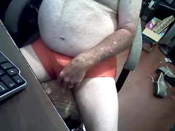 gopher_1948 chaturbate