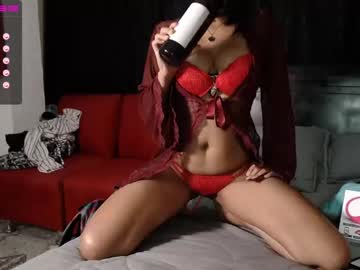 [27-01-21] venus_marquesa01 record video with dildo from Chaturbate.com