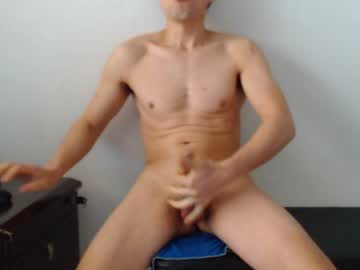 [20-02-20] ekftkfkd69 record private show from Chaturbate