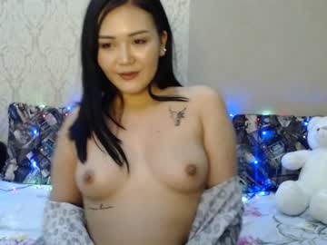 [23-01-21] anabel056 private
