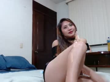 [04-12-20] kiaming chaturbate dildo record