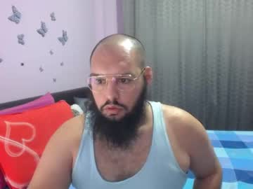 [17-03-20] guessswho24 record premium show video from Chaturbate