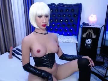 [06-09-20] mistresslove2cum private webcam from Chaturbate.com
