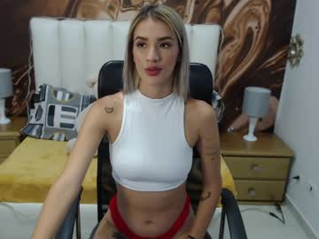 [22-12-20] lety_love private XXX video from Chaturbate