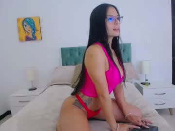 [23-08-21] mary_templation chaturbate cam show