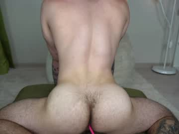 [02-08-20] xxx_jane_xxx private XXX show from Chaturbate