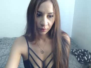 [03-08-20] aranza_cute record video with dildo