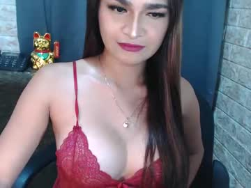 [29-11-20] gorgeouslutsx record public webcam from Chaturbate