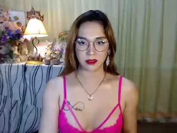 [02-01-20] queenhazel09 record blowjob video