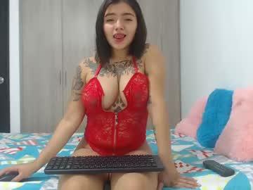 [30-11-20] cheryl_ink chaturbate private sex video