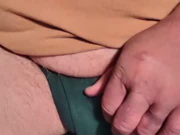 [22-11-20] znigue chaturbate public