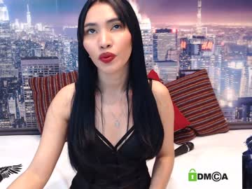 [13-07-20] akemi_white private show