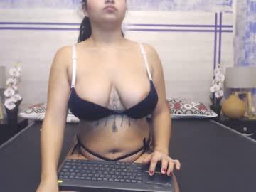 [26-02-20] curvi_smile chaturbate video with dildo