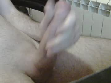 [25-11-20] pornwizard97 record private show from Chaturbate