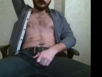 [14-12-20] bensalvatore blowjob video from Chaturbate.com