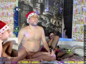 [18-01-21] kiramaks2021 webcam