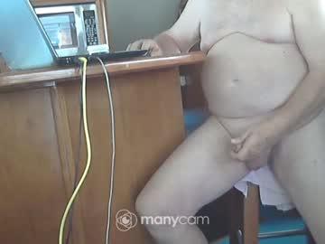 [24-01-21] orony webcam record