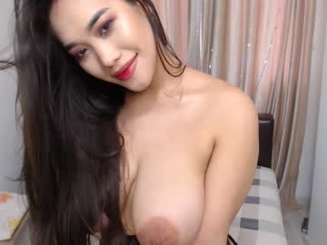 [12-01-20] akura_01 chaturbate private XXX show