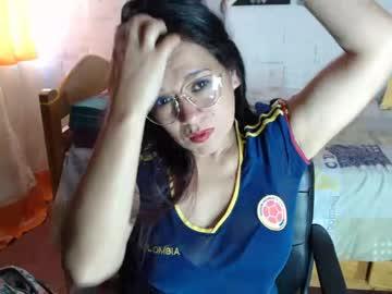 [02-06-20] milla_cum webcam