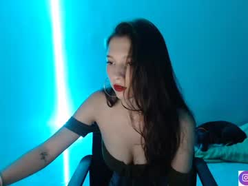 [04-12-20] cassierosee private show from Chaturbate.com