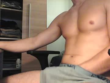 [17-12-20] miconzo1 video with dildo